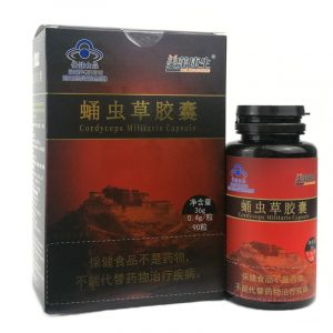 Reishi Ganoderma Lucidum Mushroom and Cordyceps Militaris Sinensis Extracts Capsules