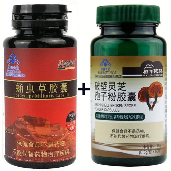 Reishi Ganoderma Lucidum Mushroom and Cordyceps Militaris Sinensis Extracts Capsules