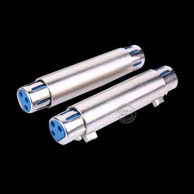 3-Pin XLR Female to Female Adapter