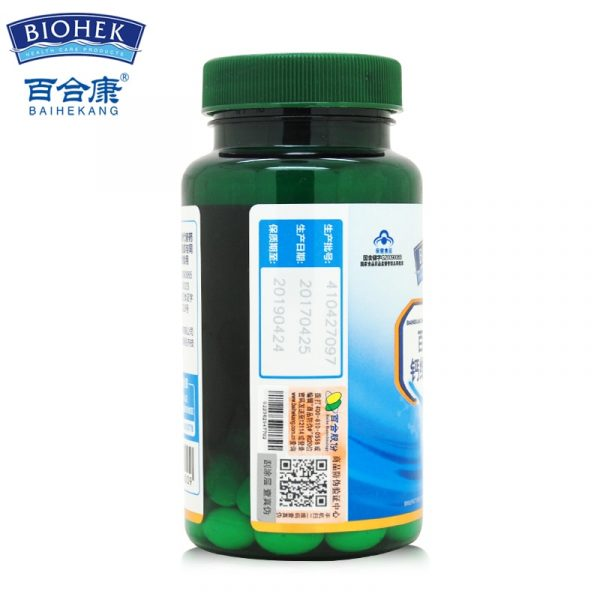 Calcium + Vitamin D3 Softgel Capsule 1100mg